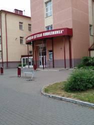 2 детская поликлиника Минска