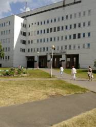 2 поликлиника Минска