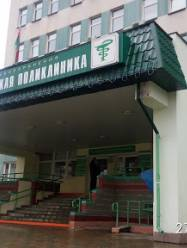 35 поликлиника Минска