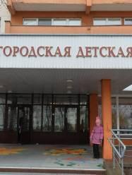 3 детская больница Минска