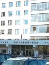 3 детская поликлиника Минска