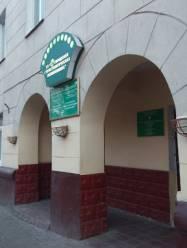 3 стоматологическая поликлиника Минска