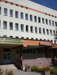 5 детская поликлиника Минска
