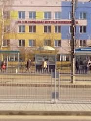 7 детская поликлиника Минска
