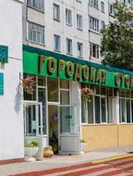 7 стоматологическая поликлиника Минска