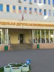 8 детская поликлиника Минска