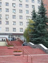 Минский научно-практический центр хирургии, трансплантологии и гематологии (бывшая 9 больница Минска)
