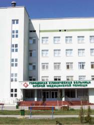 Больница скорой помощи в Минске