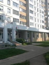 Центр пограничных состояний городского психоневрологического диспансера Минска