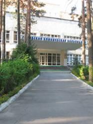 3 больница Гомеля