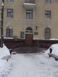 Городской эндокринологический диспансер Минска
