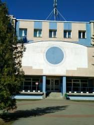Гродненский областной эндокринологический диспансер
