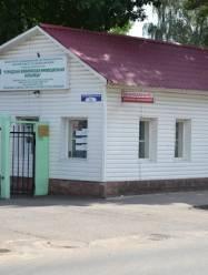 Городская инфекционная больница Минска