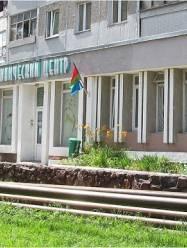 Клинический центр пластической хирургии и медицинской косметологии