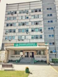 Медицинский центр МТЗ