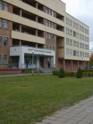 Могилевская областная больница