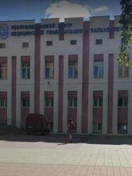 Профессорский центр БелМАПО в Минске