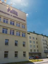 РНПЦ неврологии и нейрохирургии в Минске