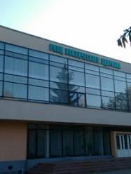 РНПЦ Психического здоровья в Минске (Новинки)
