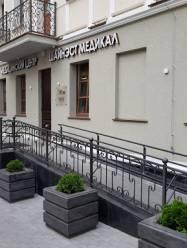 Центр эстетической медицины ШайнЭст Медикал