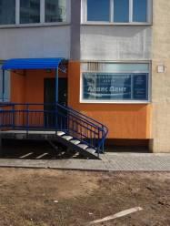 Стоматология в Минске АлдисДент