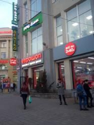 Стоматология в Минске «Дентко»