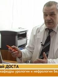 Доста Николай Иванович