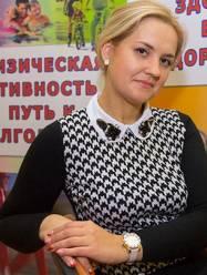 Кавриго Снежана Викторовна