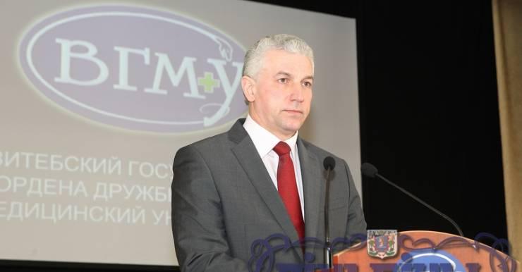 Анатолий Щастный, новый ректор Витебского государственного медицинского университета