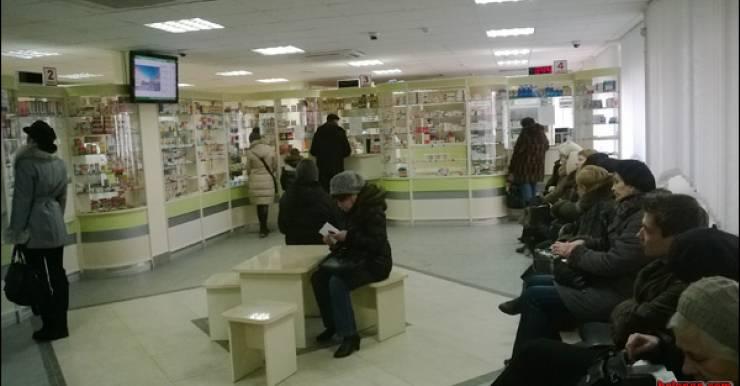 Аптеки Минска
