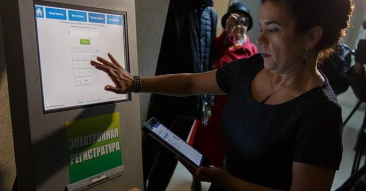 39-й поликлиника Минска: электронная регистратура, электронные рецепты, капсульная эндоскопия за 700 долларов, беременные без очереди и скандалов будут попадать к нужным специалистам